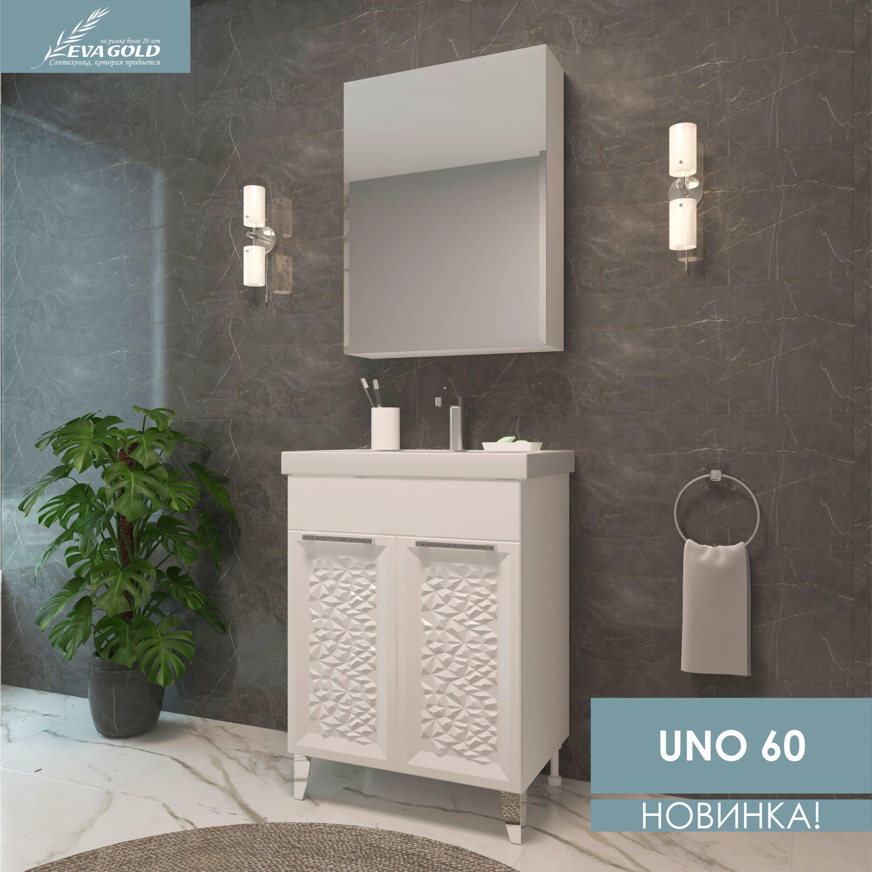 модная  мебель для ванной 2021