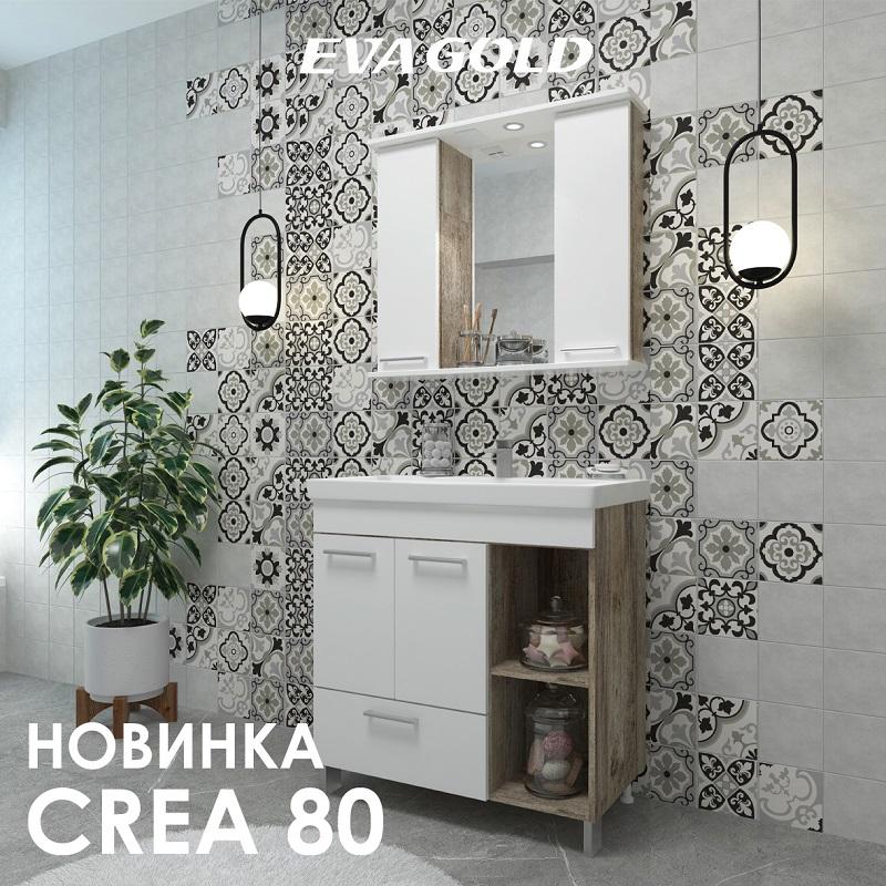 мебель для ванной комнаты новая коллекция