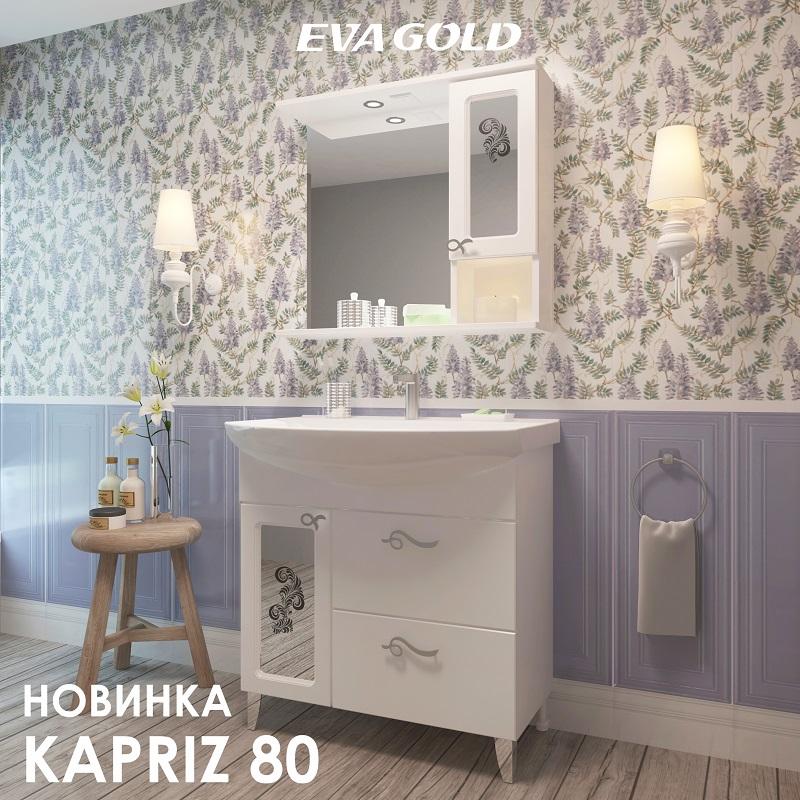 обзор новой мебели для ванной